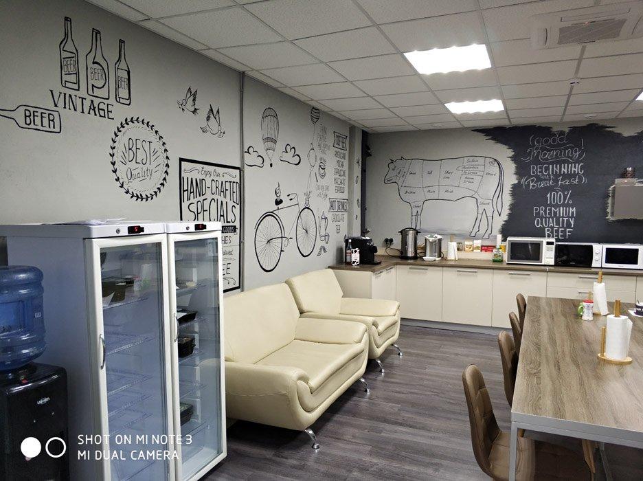 Производственный офис-база
